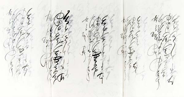 http://www.typogabor.com/Media/soheil_training_blog/Soheil_DSC_8419.jpg