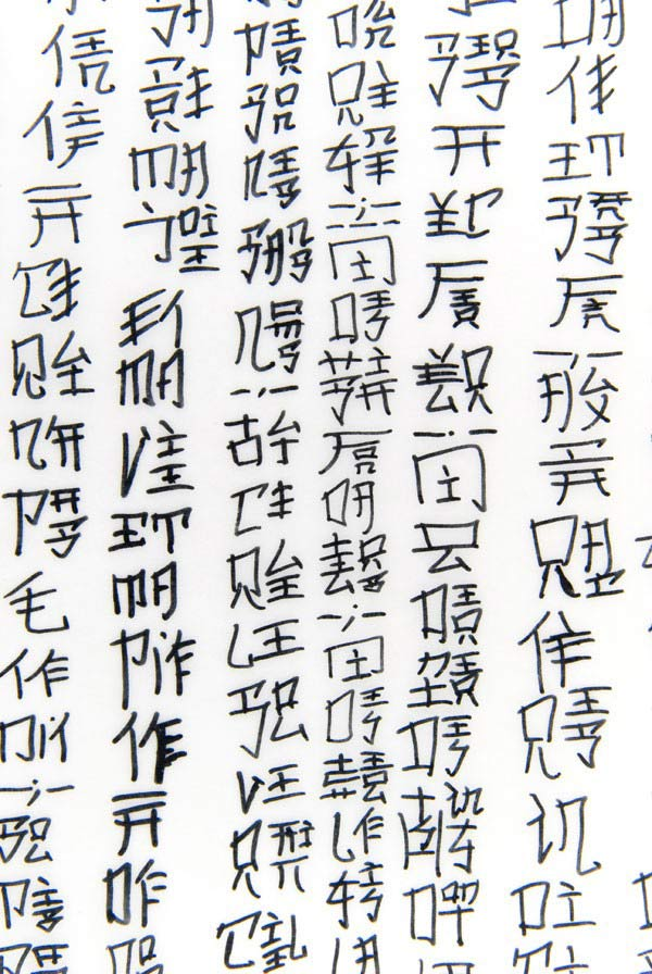 http://www.typogabor.com/Media/soheil_training_blog/Soheil_DSC_8429.jpg