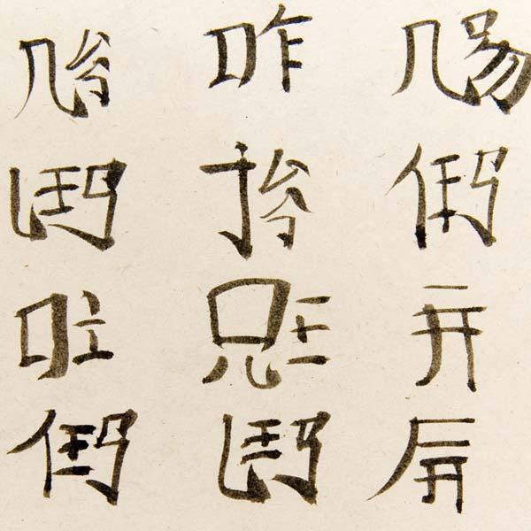 http://www.typogabor.com/Media/soheil_training_blog/Soheil_DSC_8444.jpg