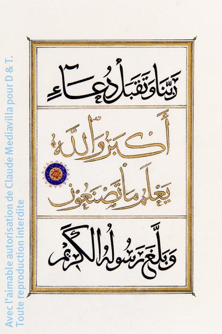 calliggraphie arabe